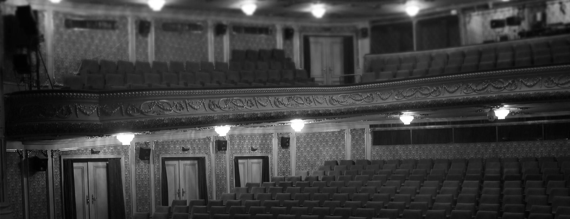Зрителите вдъхват живот на театъра